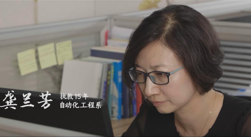 教师节形象片(信念)